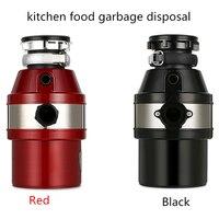 Кухня для мусора дробилка для пищевых отходов из нержавеющей стали Измельчитель материал кухонные приборы