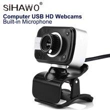 12MP веб-камера HD высокой чёткости 2 светодиодный usb-веб-камера Камера с микрофоном Ночное видение для ПК Компьютерная периферия черный
