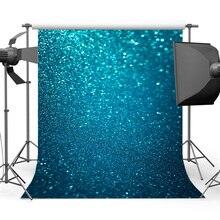 موقع قران خلفية زرقاء لامعة للتصوير الفوتوغرافي واستوديو الصور وأعياد الميلاد