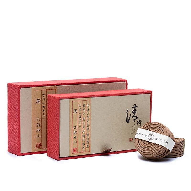 PINNY 100% India Laoshan Sandalwood Incense Coils Natural Encens Spirale Aromatic Promote Meditation Buddhist Incense Sticks ZenPINNY 100% India Laoshan Sandalwood Incense Coils Natural Encens Spirale Aromatic Promote Meditation Buddhist Incense Sticks Zen