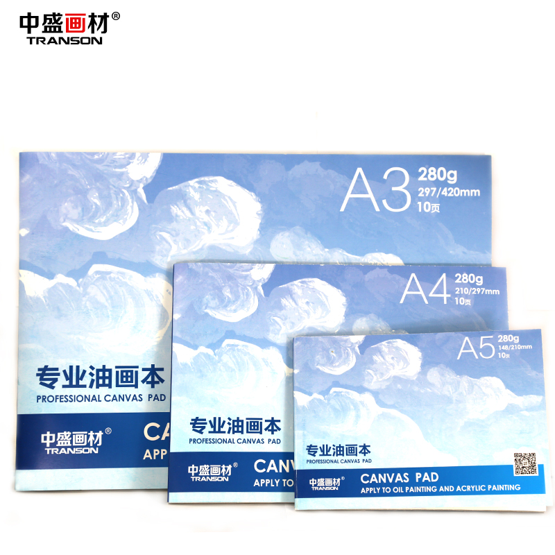 280gsm oil painting canvas book,pure cotton canvas,A3size 100% cotton oil painting notebook,good gift for students.