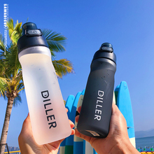 New Portable Sports Water Bottle 500ml/600ml/750ml Large Capacity Scrub Bouncing Cup Plastic Resistant Black