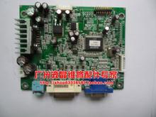 Free shipping ET1529L dedicated driver board 4417107100F6 Motherboard