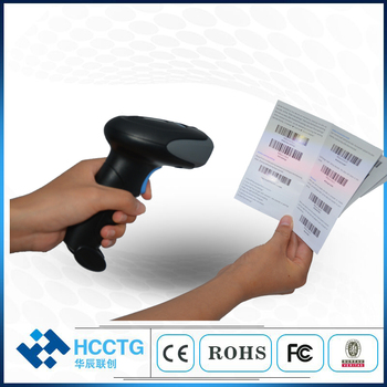 Portable Pocket Wireless Reader 2D Barcode QR Code Bar Code Scanner HM400S