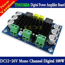 TPA3116 D2 Mono 100W Digital Audio Amplifier Board DC12 26V