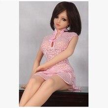 Encaje Rosa Athemis cheongsam tamaño para ropa de muñeca de silicona tamaño personalizado