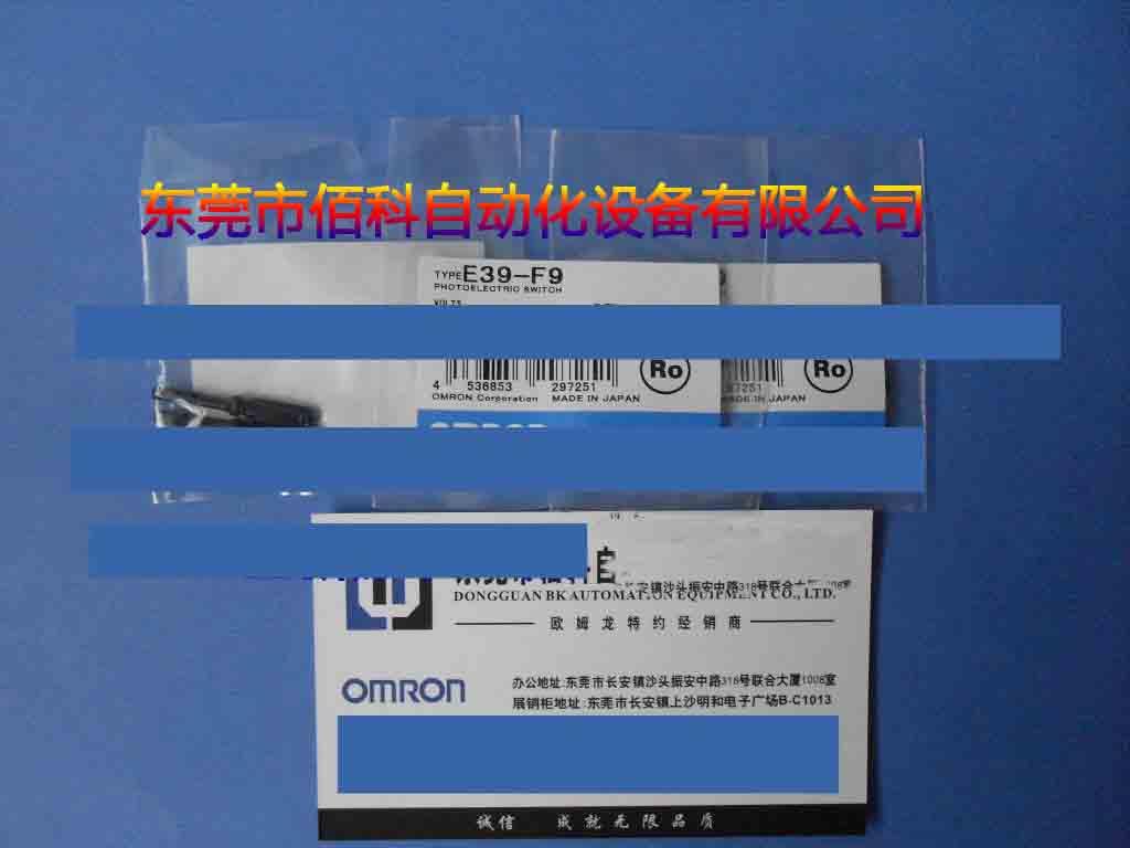 New Original Omron Reflector E39-F9New Original Omron Reflector E39-F9