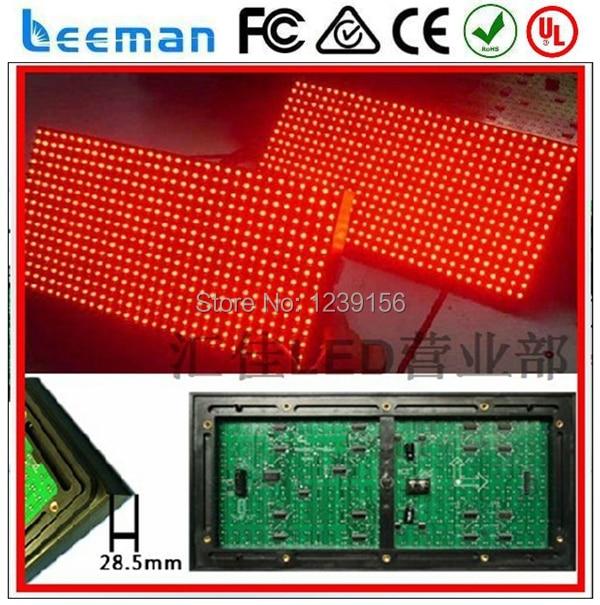 2018 2017 Leeman LED-p8 smd led дисплей wifi 3 г беспроводной прокрутки сообщения водить автомобиль вывеска