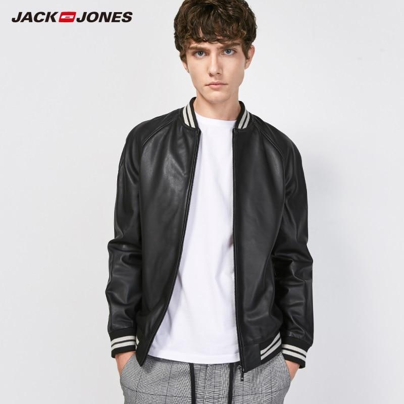 JackJones en peau de Mouton lâche veste E | 217310505