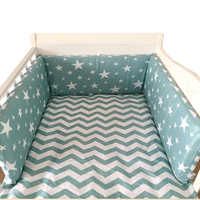 Nordic Stars Design Baby Bed Thicken Bumpers One-piece Crib Around Cushion Cot Protector Pillows 7 Colors Newborns Room Decor