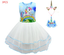2019 new girls dress Unicorn  Cosplay cartoon mesh stitching Halloween performance clothing
