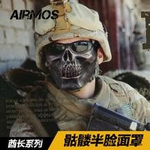 CS полевая Боевая маска для защиты лица на все лицо, ужасная маска с черепом, костюм на Хэллоуин, Вечерние Маски на половину лица, тактическая маска-призрак