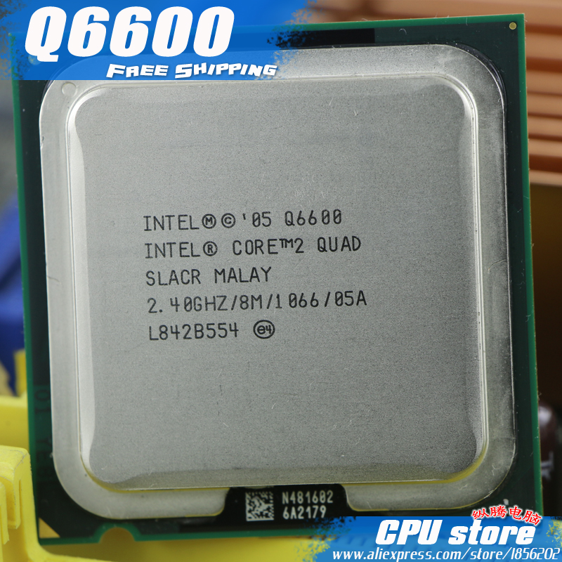 INTEL R CORE TM 2 QUAD CPU Q6700 TREIBER WINDOWS 10