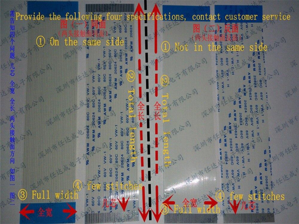 Провод Cz AWM 20861 105C 60