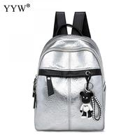 YYW 2018 Hologram Laser Backpack For Student Women Fashion Silver Backpack Casual Bookbags Women Backpack With Little Bear Doll