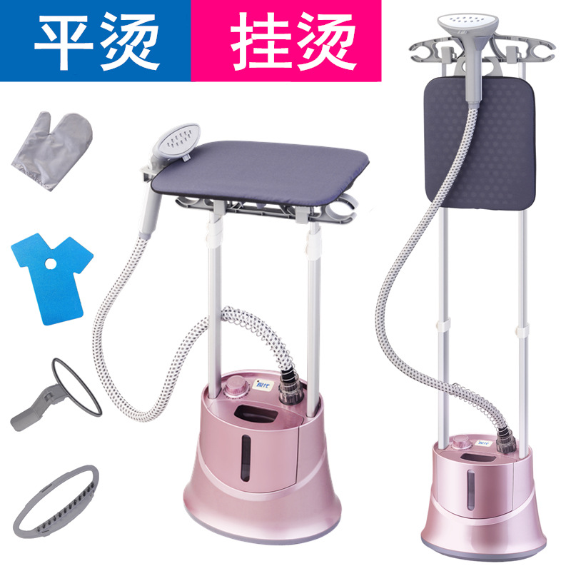 Portable Steam Iron High Power Garment Steamer with Telescopic Rod Hand held Clothes Ironing Machine 11