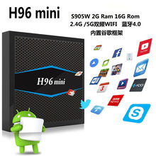 цены на H96 Mini 4K box 2.4G 5GHz Wifi Bluetooth set Top box Smart tv box android 7.1 Android tv box Amlogic 2G 16G For Vs MXQ pro  в интернет-магазинах
