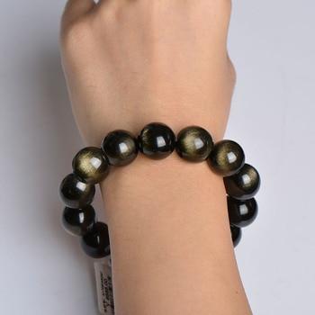 Bracelet Obsidienne Dorée