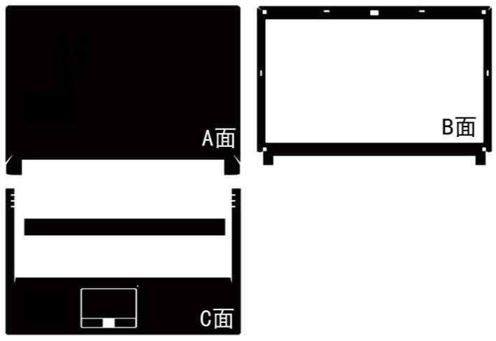 Carbon fiber Vinyl Skin Stickers Cover guard For Clevo P150SM P150EM (Backlit Keyboard) 15.6-inch