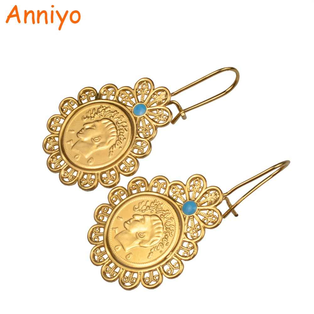 Anniyo Coin Earrings for Women/School Girls Gold Color Jewelry Earring Arab Coins Middle East for Girls #005810