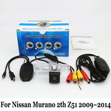 For Nissan Murano 2th Z51 2009~2014 / RCA AUX Wire Or Wireless / HD Wide Lens Angle / CCD Night Vision / Car Rear View Camera
