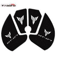 MT07 Motorcycle Anti slip Tank Pad Sticker Pad Side Gas Knee Grip Protector FOR YAMAHA MT 07 MT07 2018 2019 Fiber texture