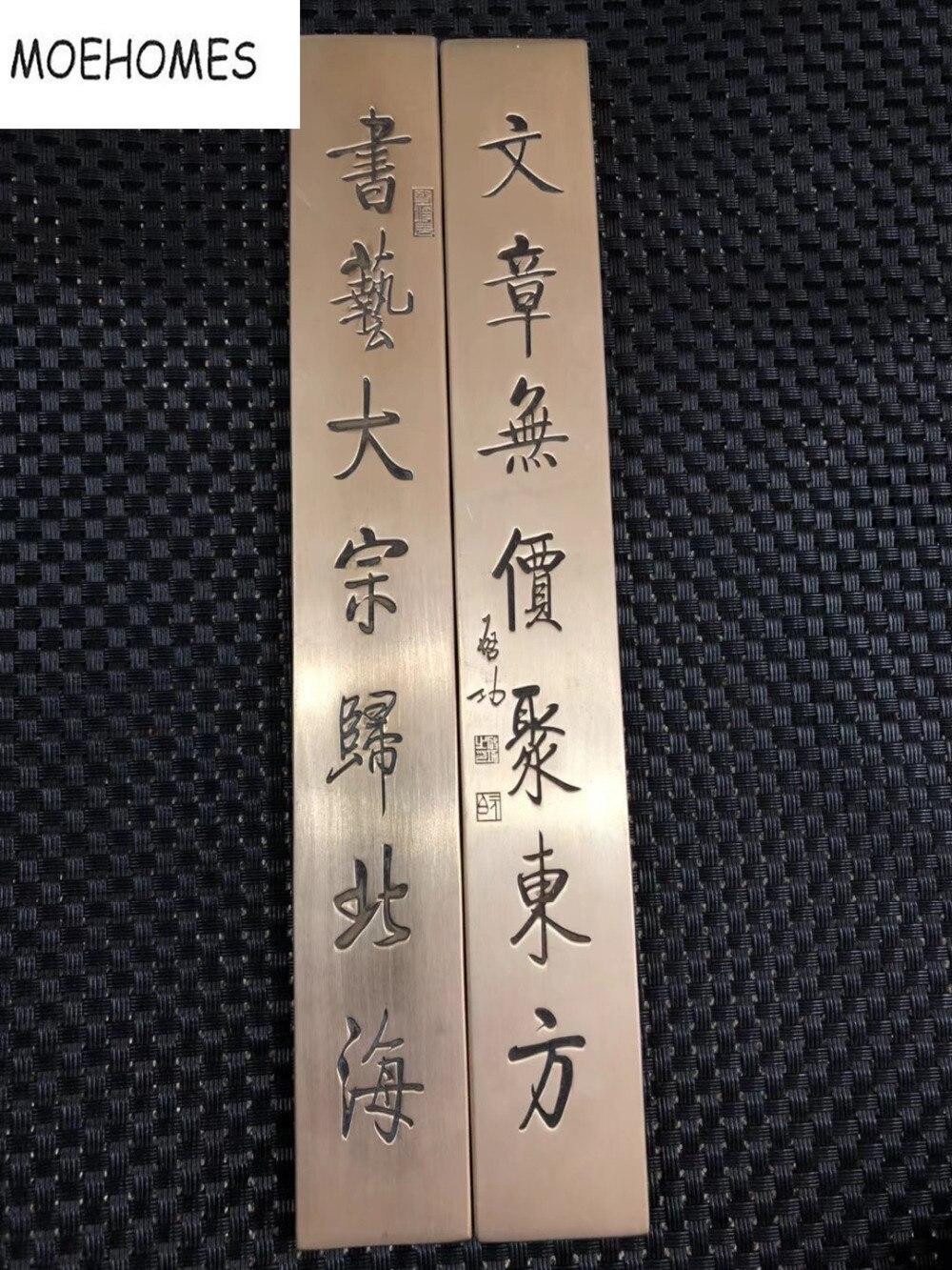 China pintura y caligrafía productos auxiliares hacer papel suave Artesanía de metal China antigua poesía palabra estatua papel peso
