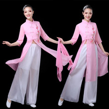 Chinese princess costume classical dance female yangko fan performance