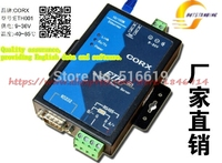 Free Shipping Industrial Serial Server Serial RS232 485 To Ethernet Module Modbus TCP Gateway