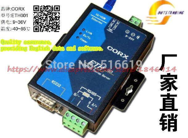 Gateway MX8700 Card Reader Driver Download (2019)