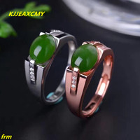 KJJEAXCMY Fine Jewelry 925 Silver Inlaid Colorful Natural Jasper Ring Women S Rings Wholesale And Retail
