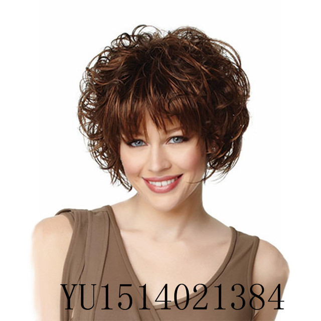 New European And American Fashion Dark Brown Color Highlights Short