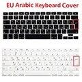 Ee. uu. de la ue euro vesion ar árabe cubierta del teclado para macbook air Pro 13 15 Retina Silicio Árabe AR Teclado Protector de La Piel Para iMac
