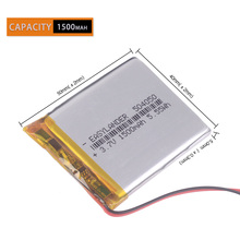 цена на 484251 3.7V 1500mAh 504050 484251 lithium polymer battery Li-Po Batteries For Tablet PC MP3 MP4 navigation instruments toys