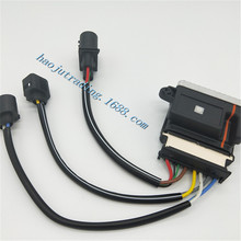 Suitabe Audi A5 A4L Q5 A6L C7 fan relay controller module part number: 8K0959501G