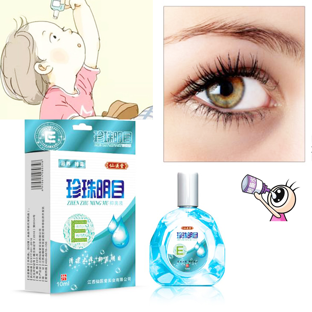 10ml Cool Eye Drops Medical Cleanning Eyes Detox Relieves Discomfort Removal Fatigue Relax Massage Eye Care Health Products D194