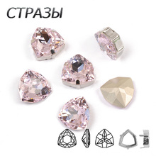 light Rose Trilliant Strass Crystal Rhinestone Glass Gold Silver Setting Nail Art Jewelry Garment Accessories Diamond