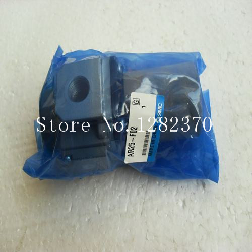 [SA] New original authentic special sales pressure regulating valve SMC AR25-F02 Spot --2pcs/lot [sa] new original authentic special sales smc solenoid valve ss5q23 04fdo d 1415 spot