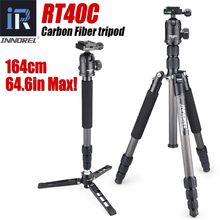RT40C מקצועי סיבי פחמן חצובה עבור דיגיטלי dslr מצלמה קל משקל stand גבוהה באיכות מעיים עבור Gopro tripode 164cm מקסימום