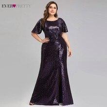 Длинное вечернее платье русалка, темно фиолетовое платье с круглым вырезом и блестками, EP00928DP