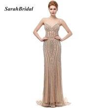51490ce76586 Online Get Cheap Vestido Largo De Noche De Tul Brillo -Aliexpress ...