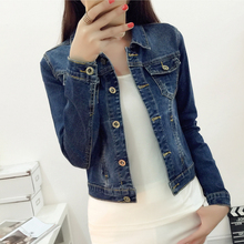 Jacket Jacket Slim Fashion