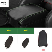 1lot PU Leather Central control armrest box decoration cover for 2016 2018 Land Rover Discovery Sport car accessories
