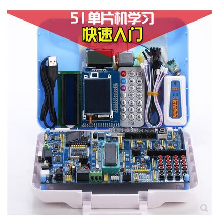51 MCU Development Board 51 MCU Learning Board AVR ARM STM32 Experimental Board
