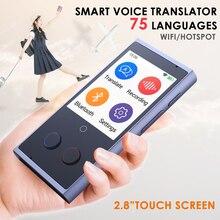 Translaty เสียงทันที Translator 75 สมาร์ทแบบพกพาภาษาอังกฤษอัจฉริยะเสียง Translators พร้อมกันเครื่องอุปกรณ์