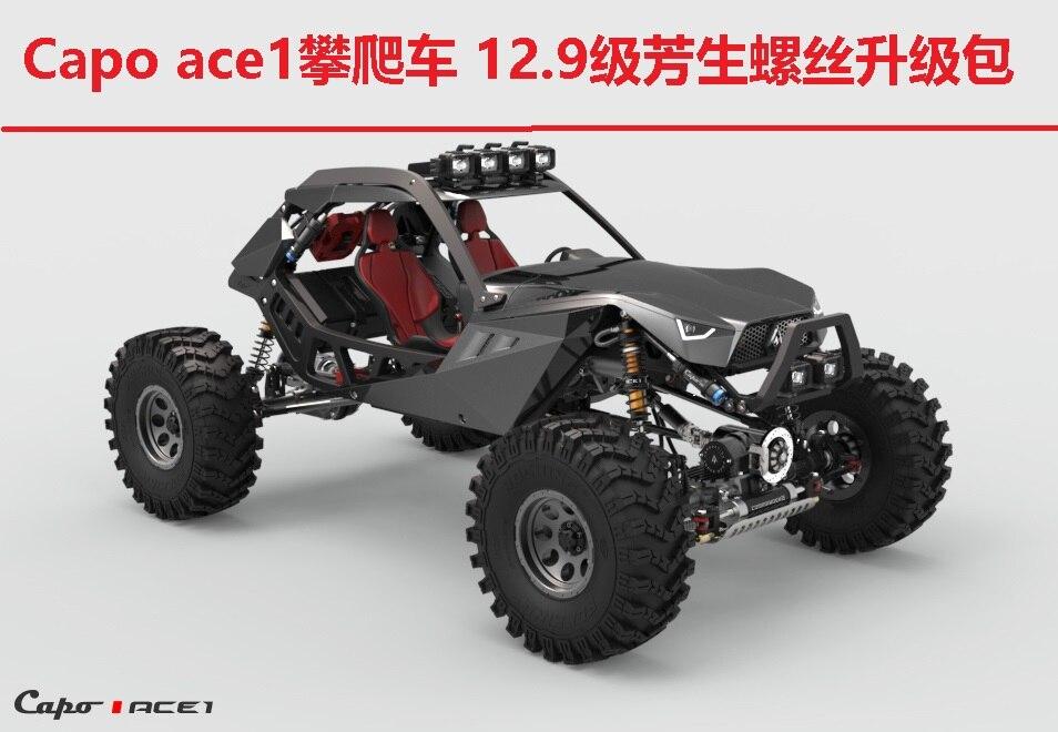 Capo ACE1 samochodu rc 1/10 12.9 złoty śrub ze stali nierdzewnej uprade w Części i akcesoria od Zabawki i hobby na  Grupa 1