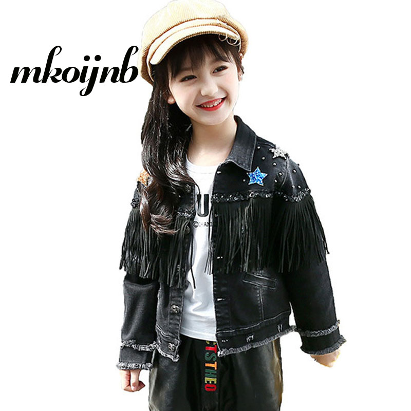 2018 Fashion Girls Denim Star Jacket Kids Sequin Coat Girls Solid Jackets For Spring Children Clothes 5 6 7 8 9 10 11 12 Years sequin embroidered zip up jacket