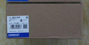 Brand New well tested working PLC for NB7W-TW01B  one year warranty  free shipping