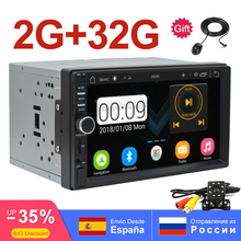 7 Auto Car Radio RAM 2G+32G Android 2din multimedia GPS Stereo Navigation bluetooth HD 1080P touchscreen FM AM universal No DVD 2din car multimedia player universal 2g 32g car radio stereo bluetooth gps audio video android mp3 mp4 wifi 7 hd touch 1024 600
