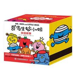 Mr. Men & Little Miss New Stories, полный набор из 20 томов, 7-10 лет, Детские двуязычные книги на китайском и английском языках